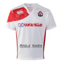 Maglia Giappone 7s Rugby 2017 Home
